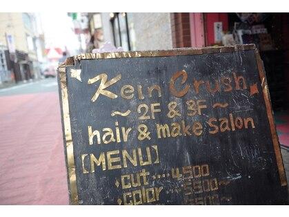 ケイン 広小路店(KEIN)の写真