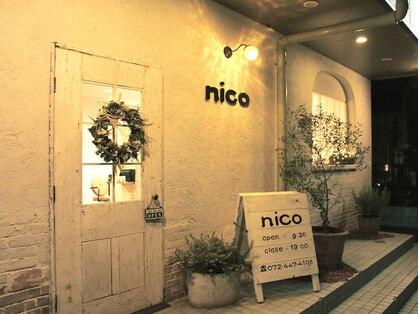 ニコ 熊取 (nico)の写真