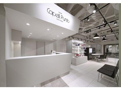 カペリプントニューヨーク グランデュオ立川店(Capelli Punto N.Y.)の写真