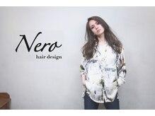 ネロ ヘアデザイン(Nero hair design)
