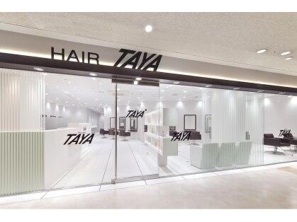 タヤ 小倉アイム店(TAYA)