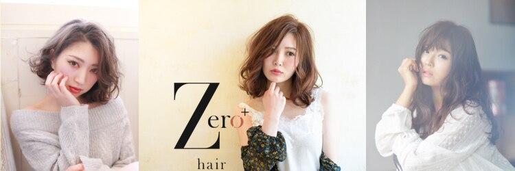 ゼロヘアー(Zero hair)のサロンヘッダー