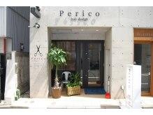 ペリコ 浅草(Perico.)の雰囲気(この入口が目印です♪)