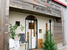 ピニオンライフ(Pinion life)の雰囲気(武蔵小金井駅徒歩3分☆目印は、イトーヨーカド―と消防署♪)