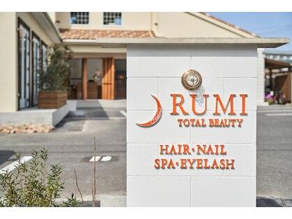 ルミ(RUMI)の写真