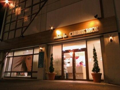 サロン ド シェモア(salon de CHEZ MOI)の写真