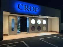 クロップ(CROP)