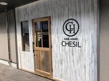 チェシル 姫路店(CHESIL)の雰囲気(2月OPEN☆)