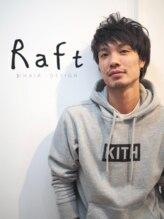 ラフト(Raft)横尾 勇人