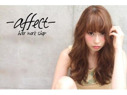 アフェクト (affect)の写真