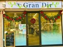 グランディール(Gran Dir)の雰囲気(外から見た店舗です!看板がお気に入りです♪)