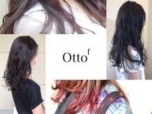 オットフロンティア(OTTO f)