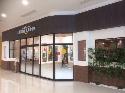 ヘアアンドメイク ルナルナ 天童店(HAIR&MAKE LUNA LUNA)の写真