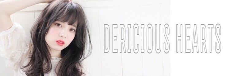 デリシャスハーツ(Dericious Hearts)のサロンヘッダー