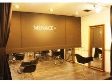 メナスプラス 栄店(MENACE+)の雰囲気(男性席と女性席はパーテンションで仕切られています。)