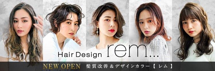 レム 桜井店(rem…)のサロンヘッダー