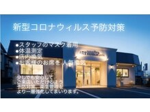 愛知大学前駅にあるARTRUSH Luxia【アートラッシュラクシア】