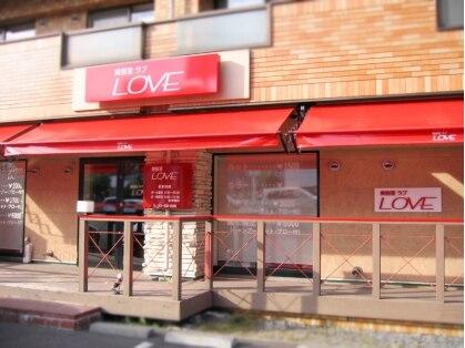 ラブ LOVE 宮の沢店 画像