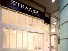 ストラッセ 大曽根店(STRASSE)の雰囲気(イオンナゴヤドーム前の1階。いつでも気軽に通えます。)