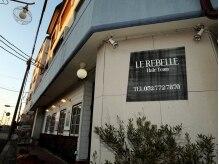 レレベール(LE REBELLE)の雰囲気(まるでカフェのようなオシャレな外観♪一社駅から徒歩2分☆)