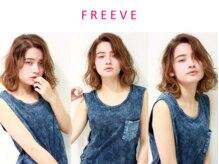 フリーヴ(FREEVE)