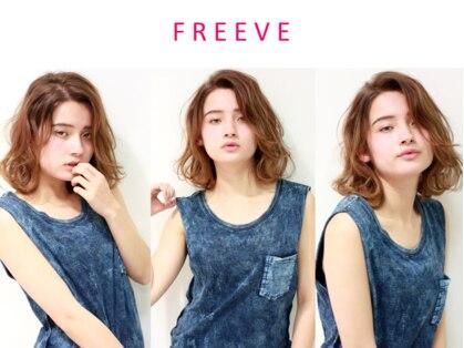 フリーヴ(FREEVE)の写真