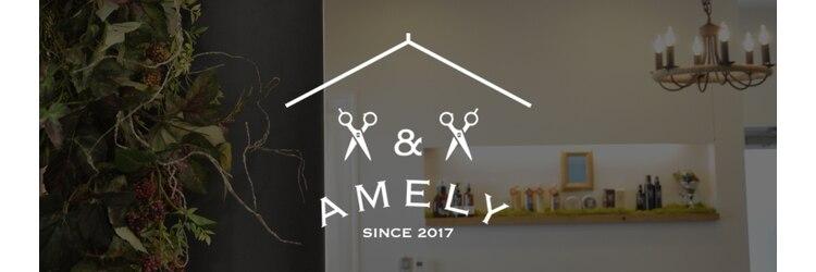 エメリー 大岩店(AMELY)のサロンヘッダー