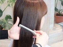 HAHONICOトリートメント カラーを何度も繰り返している方、くせ毛で広がる方オススメです