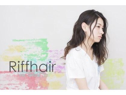 リフヘアー(Riff hair)の写真