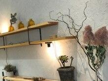 ヘアーガーデン ロココロの雰囲気(照明、小物、こだわりが詰まったおしゃれな店内―。)