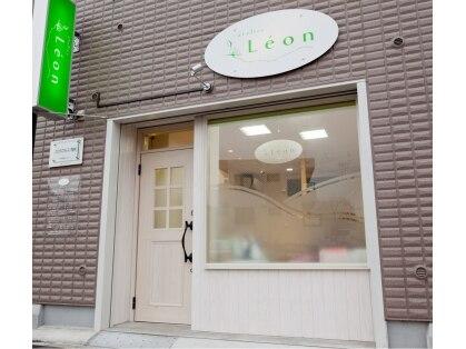 アトリエレオン(atelier Leon)の写真