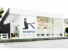 シャンプー SHAMPOO 八光店