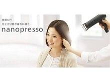 【ナノプレッソEX】うるつや髪も綺麗なカラーもナノプレッソをプラスして一味違う仕上がりに♪