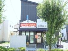 スーパークール アンド リコ(SUPERCOOL and RICO.)