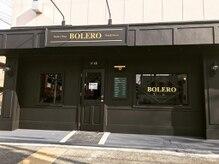 バーバーショップ ボレロ(BarberShop BOLERO)