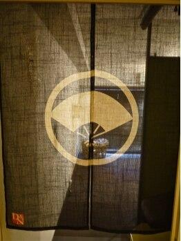 デイアンドナイト(Day&Night)の写真/今泉店に『離れ』リニューアルOpen!!《雑誌GINGER掲載記念》マイナス5才美人を目指す癒しのスパ専用ルーム