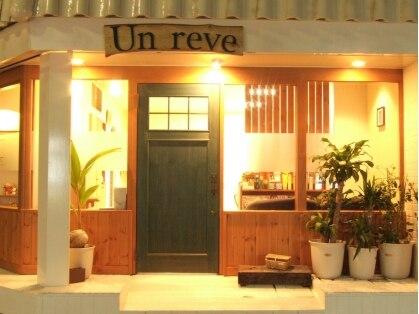 アンリーブ(Un reve)の写真