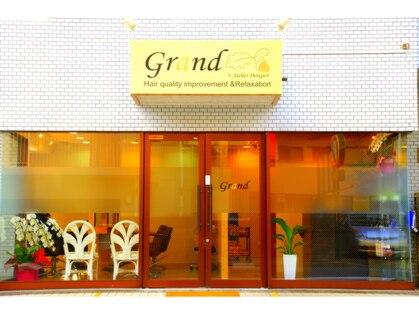 グランバイ アトリエドングリ(Grand × AtlierDonguri)の写真