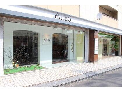 アレス 武庫之荘店(ALLES)の写真