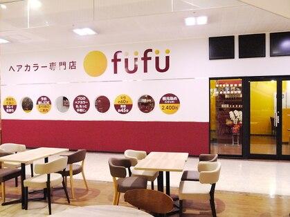 フフ 南松本店(fufu)の写真
