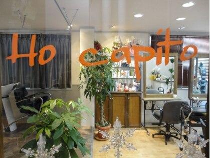 美容室 オ カピート(Ho Capito)の写真