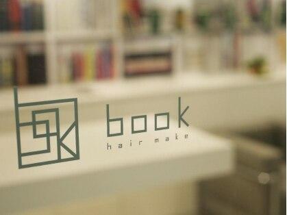 ブックヘアーメイク(book hair make)の写真