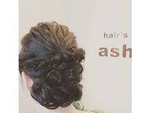 ヘアーズ アッシュ(hair's ash)の雰囲気(ヘアアレンジでお出かけしましょう~)