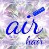 エアー ヘアー(air hair)のお店ロゴ