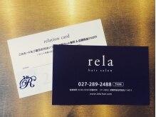 リラ ヘア サロン(rela haie salon)の雰囲気(前髪のカットは、いつでも無料でメンテナンス☆)