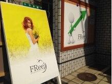 アトリエ フリー 西宮(atelier FRee)の雰囲気(阪神西宮駅すぐ☆黄色い看板が目印!)