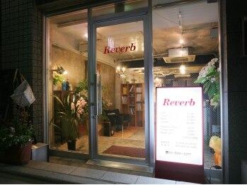 リヴァーブ(Reverb)の写真/嬉しい22時まで営業!退社時間が遅い方や急な予約を入れたい方にオススメ☆忙しい方も通いやすいサロン♪