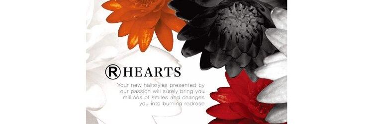 アールハーツ 北一の沢店(R-HEARTS)のサロンヘッダー