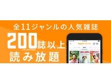 ipad貸出 雑誌&動画見放題サービス + お客様専用 Free Wi-Fi もご用意