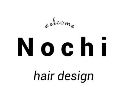 ノチ(Nochi)の写真